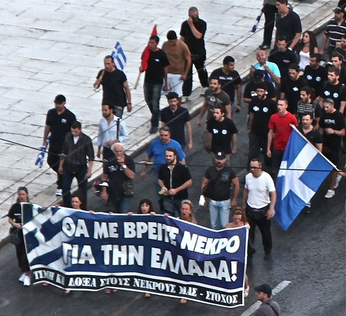 Golden Dawn demonstration 1