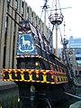 Golden Hynde, Southwark - geograph.org.uk - 1713269.jpg