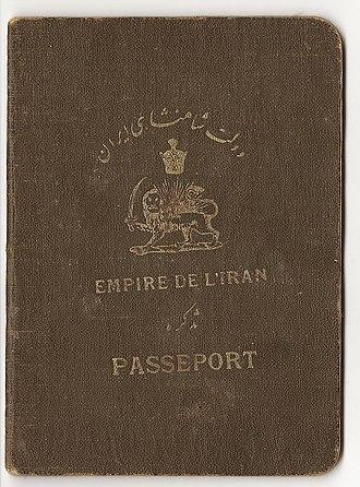 Iranian passport - Image: Gozarname 10