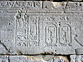 Graffiti on Temple of Dendur - Metropolitan Museum of Art - d2.jpg