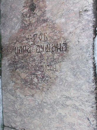 Monastery of the Holy Archangels - Marble slab on the grave site of Emperor Dušan