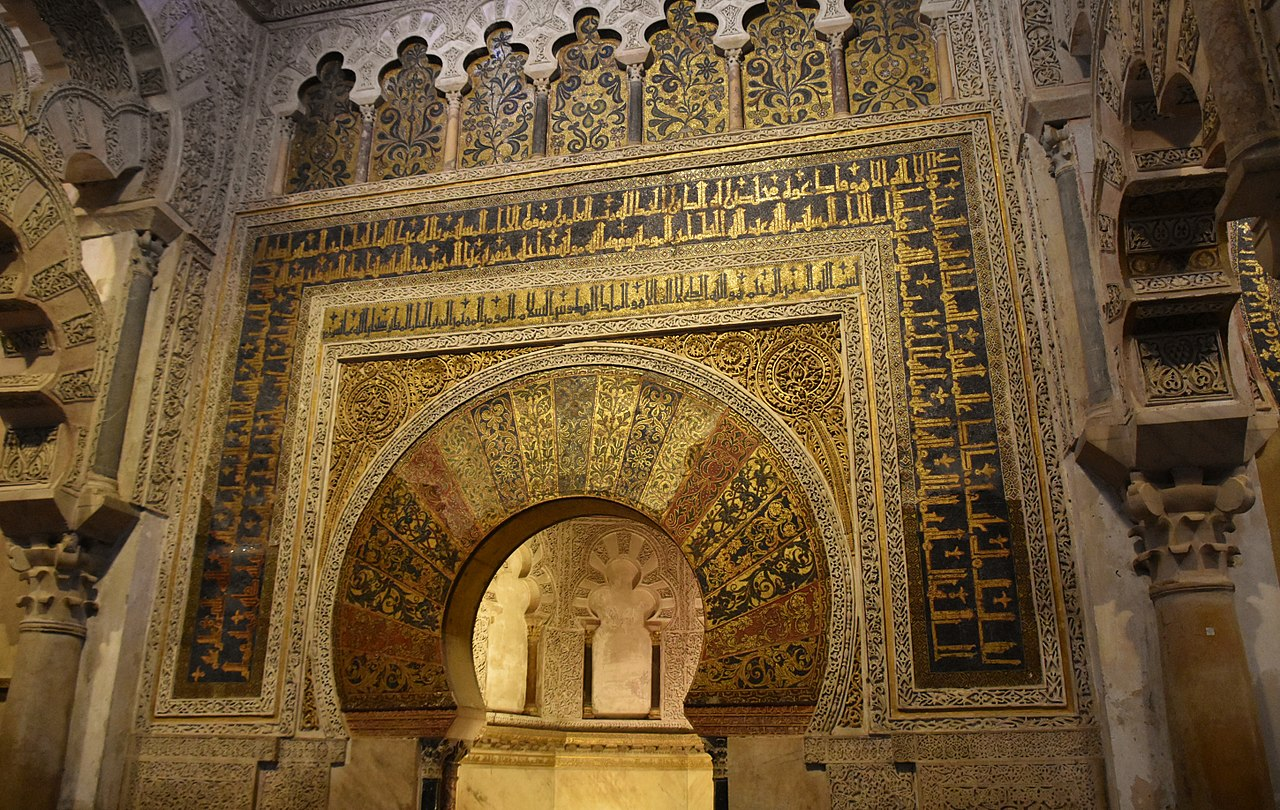 Córdoba: Medieval Europe's Greatest City |Cordoba City Tenth Century