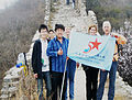 Great Wall----Simatai.jpg