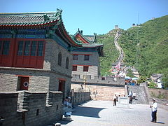 Great Wall of China.jpg