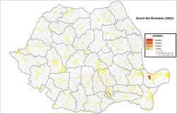 Greci Romania (2002).PNG