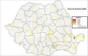 Greeks in Romania - Greeks in Romania (2002)