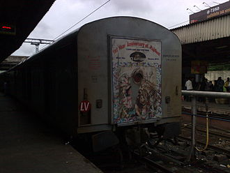 Bangalore Rajdhani Express - Image: Greeting Poster on Banglore Rajdhani