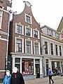 Groningen Folkingestraat 7.jpg