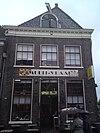 foto van De Zaadmarkt