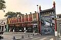 Guijie Zaizai Crayfish restaurant (20201009163732).jpg