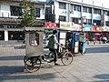 Gusu, Suzhou, Jiangsu, China - panoramio (11).jpg