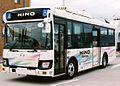 HINO rainbow SKG-KR290J2.jpg