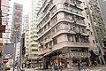 HK 油麻地 YMT 永星里 Wing Sing Lane 鴉打街 Arthur Street shop 大家食 Eat Together restaurant building facade April 2017 IX1.jpg