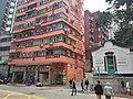 HK 灣仔 Wan Chai 皇后大道東 Queen's Road East Shui Cheung Building red near Yan Wah Street n Gap Road January 2019 SSG 02.jpg
