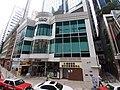 HK 香港電車 tram 118 view 灣仔 Wan Chai 莊士敦道 Johnston Road 富薈灣仔酒店 IClub Wan Chai Hotel October 2019 SS2 01.jpg