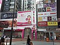 HK CWB 銅鑼灣 Causeway Bay 東角道 East Point Road LaForet mall sign June 2019 SSG 03.jpg