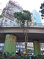 HK CWB 銅鑼灣 Causeway Bay 維多利亞公園 Victoria Park December 2019 SSG 02.jpg