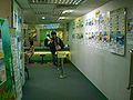 HK CWB Hang Lung Centre Kwan Kin Tour Agent a.jpg