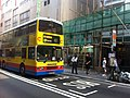 HK Central 堅道 Caine Road CityBus 40 stop Sept-2011.jpg