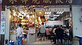 HK Happy Valley 跑馬地 景光街 2 King Kwong Street Wing Cheung Restaurant 永祥燒臘飯店 shop lunch Sept-2014 visitors.jpg