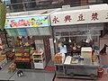 HK KT 觀塘 Kwun Tong 裕民坊 Yue Man Square YM2 裕民里商場 Yue Man Lane Shopping Mall 縮微香港街景展品 exhibition September 2021 SS2 03.jpg