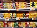 HK Kln City 馬頭角道 Ma Tau Kok Road 北帝街 Pak Tai Street 欣榮花園 Jubilant Place 百佳網 Fusion by ParknShop Supermarket November 2019 SS2 07.jpg