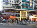 HK Kln City To Kwa Wan Road 76 Hon Po Rest 2.JPG