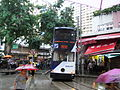 HK North Point 春秧街 街市 Chun Yeung Street Market tram station May-2012 raining.JPG
