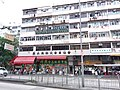 HK SPK 新蒲崗 San Po Kong 彩虹道 Choi Hung Road May 2019 SSG 24.jpg
