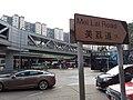 HK SSP 深水埗 Sham Shui Po 荔枝角 Lai Chi Kok Mei Lai Road February 2019 SSG 11.jpg