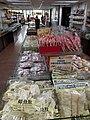 HK SYP 西環 Sai Ying Pun 干諾道西 146 Connaught Road West 成基商業中心 Singga Commercial Centre shop 美味棧 Yummy House Intl food April 2020 SS2 05.jpg