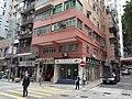 HK SYP 西環 Sai Ying Pun 皇后大道西 Queen's Road West 13pm April 2020 SS2 04.jpg