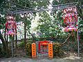 HK Shatin Hakka Village Lantern Lighting Ceremony.JPG