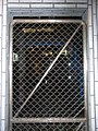 HK Sheung Wan WSD Water Pumping Station metal netting door Dec-2012.JPG