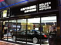 HK TST East Auto Plaza shop Golden World Motors 28-Nov-2012.JPG