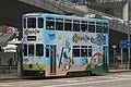 HK Tramways 60 at Murray Road (20180826145056).jpg