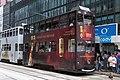 HK Tramways 75 at Pedder Street (20181013163253).jpg