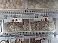 HK WC 灣仔 Wan Chai 春園街 Spring Garden Lane 佳寶食品超級市場 Kai Bo Food Supermarket 雪蝦仁 frozen peeled prawn meat May 2020 SS2 02.jpg