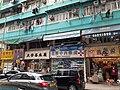 HK YMT 油麻地 Yau Ma Tei 廣東道 Canton Road to Waterloo Road shop n buildings March 2020 SS2 32.jpg