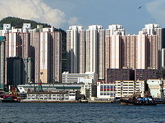 HK Yau Tong Estate 2008.jpg