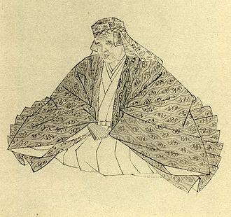 Hanawa Hokiichi - Image: Hanawa Hokiichi