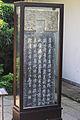 Hangzhou Liuhe Ta 20120518-17.jpg