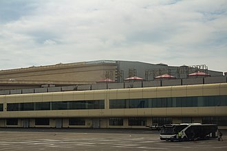 Harbin Taiping International Airport - Image: Harbin Taiping International Airport exterior view