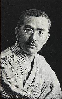 Harukichi Shimoi Japanese poet, writer and teacher