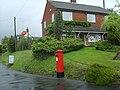 Harvington Post Office - geograph.org.uk - 951255.jpg