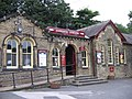 Haworth Station - geograph.org.uk - 928604.jpg