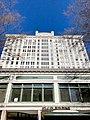 Healey Building, Atlanta, GA (40508263223).jpg