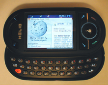 Helio ocean qwerty.png