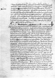 Heliodorus of Emesa 3rd/4th century Greco-Roman writer