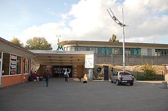 Hydropark (Kiev Metro) - Image: Hidropark metro station Kiev 2011 04